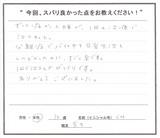 くみさんの声-thumb-160xauto-26