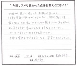 higasisima-koe-thumb-160xauto-73 (1)