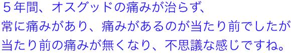 iwamoto-kopi2014-10-13