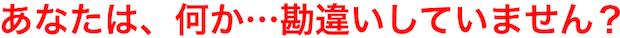 kantigai2014-09-25