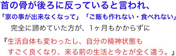 katakori-kopi-2014-07-29-2