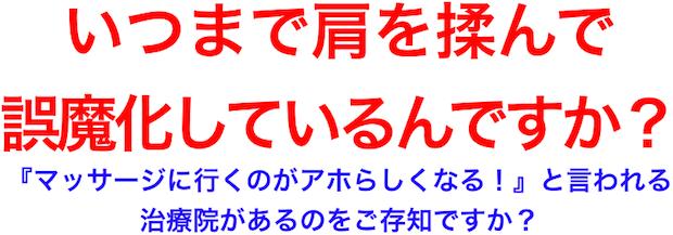 katakori-kopi-2014-07-29