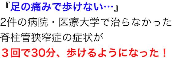 kyousaku-kopi2014-09-17