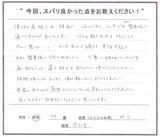 m-o-koe-thumb-160xauto-105 (1)