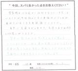 m-y-koe-thumb-160xauto-172 (2)