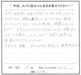 m-y-koe1-thumb-160xauto-376 (1)