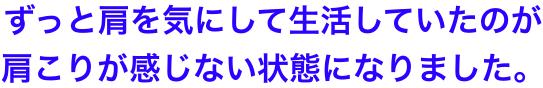 morimoto-kopi-2014-08-19