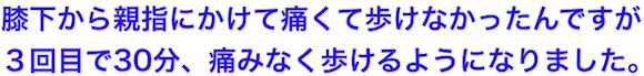 nisisaka2014-10-13