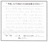 r-h-koe-thumb-160xauto-86 (2)