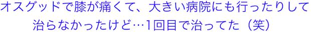 suzuka-kopi-2014-726