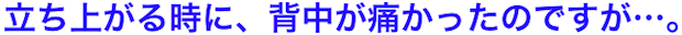 taguti-senaka-kopi2014-08-23