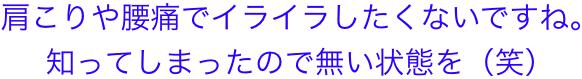 yosida-kopi-2014-0726
