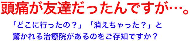 zutuu-kopi-2014-07-29
