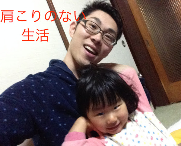 katakori-nasi