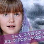rain-pressure-headache