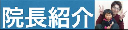 shoukai-sp